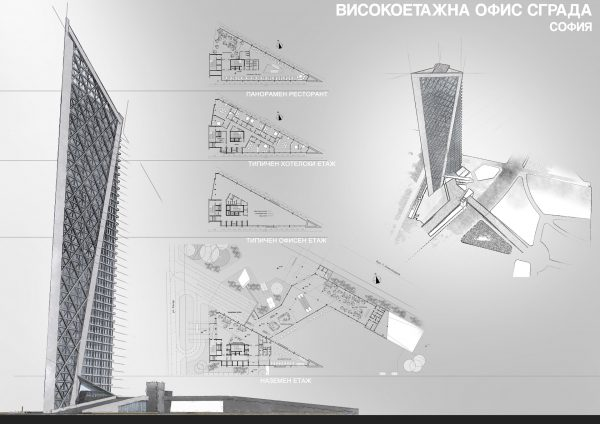 4.1 Високоетажна офис сграда